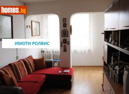 Многостаен, 120m² - Апартамент за продажба - 65749199
