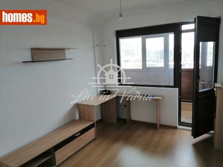 Тристаен, 65m² - Апартамент за продажба - 65996202