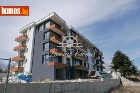 Тристаен, 96m² - Апартамент за продажба - 66040885