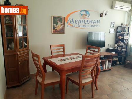 Тристаен, 121m² - Апартамент за продажба - 66490187