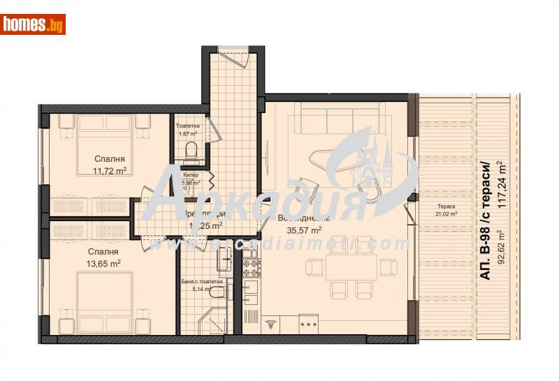 Тристаен, 137m² - Кв. Кършияка, Пловдив - Апартамент за продажба - АРКАДИЯ НЕДВИЖИМИ ИМОТИ - 66899157