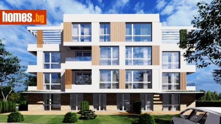 Тристаен, 90m² - Апартамент за продажба - 67495710