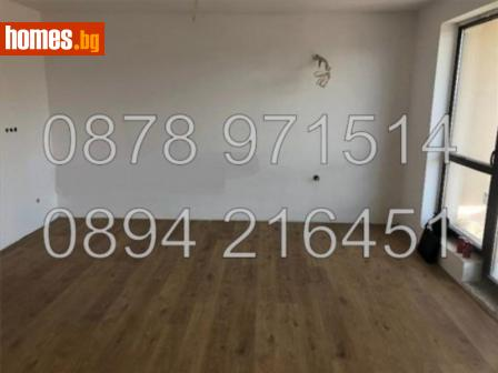 Тристаен, 110m² - Апартамент за продажба - 67757316