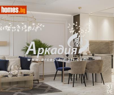 Тристаен, 122m² - Апартамент за продажба - 68246368