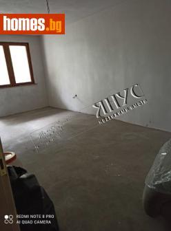Тристаен, 120m² - Апартамент за продажба - 68248027