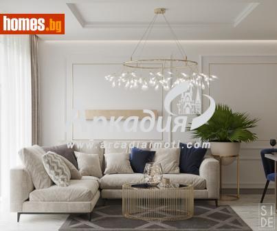 Тристаен, 107m² - Апартамент за продажба - 68329285