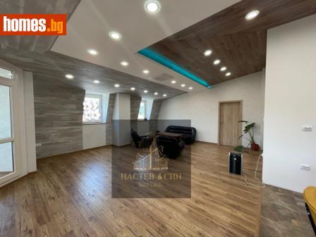 Тристаен, 130m² - Апартамент за продажба - 69386008