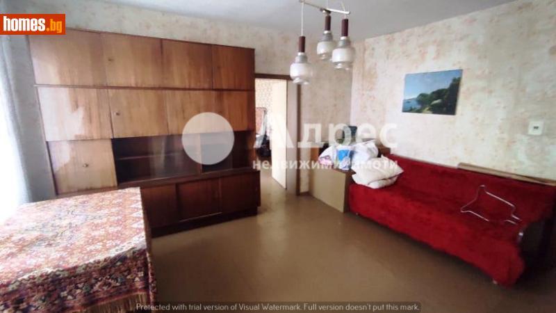 Многостаен, 147m² -  Широк Център, Благоевград - Апартамент за продажба - Благоевградски имоти - 69964443