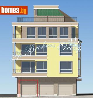 , 20m² - Апартамент за продажба - 70092823