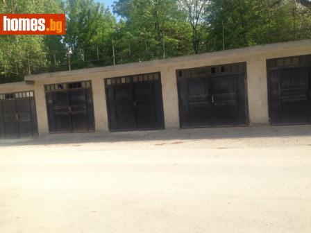 Гараж, 22m² - Апартамент за продажба - 70367925