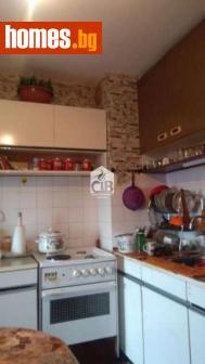 Едностаен, 40m² - Апартамент за продажба - 70517787