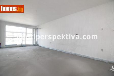 Тристаен, 111m² - Апартамент за продажба - 70554125