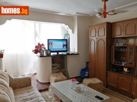 Тристаен, 82m² - Апартамент за продажба - 70554667