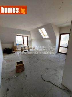 Тристаен, 94m² - Апартамент за продажба - 70556493