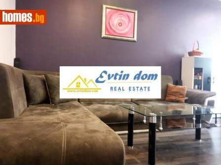 Двустаен, 47m² - Апартамент за продажба - 70759216