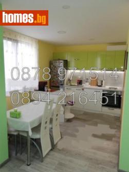 Двустаен, 66m² - Апартамент за продажба - 71329506