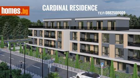 Двустаен, 58m² - Апартамент за продажба - 71362742