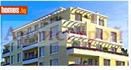 Едностаен, 46m² - Апартамент за продажба - 71829641