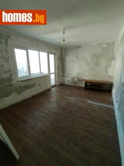 Едностаен, 36m² - Апартамент за продажба - 72093621