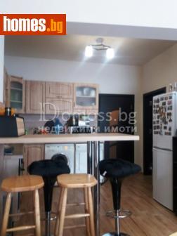 Тристаен, 70m² - Апартамент за продажба - 72244779