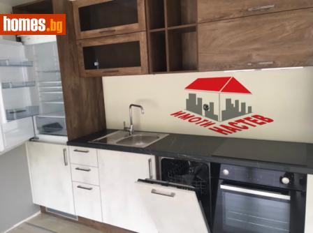 Тристаен, 83m² - Апартамент за продажба - 72248008