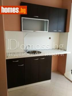 Тристаен, 110m² - Апартамент за продажба - 72319876