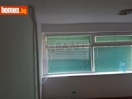 Тристаен, 157m² - Апартамент за продажба - 72368362