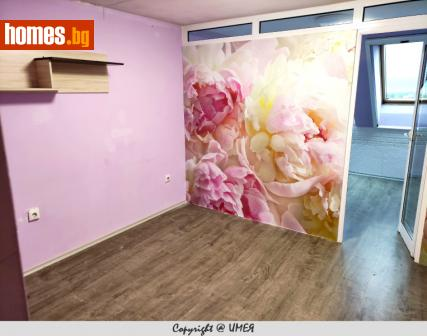 Едностаен, 43m² - Апартамент за продажба - 72403628