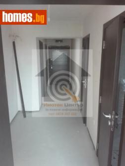 Тристаен, 160m² - Апартамент за продажба - 72720583
