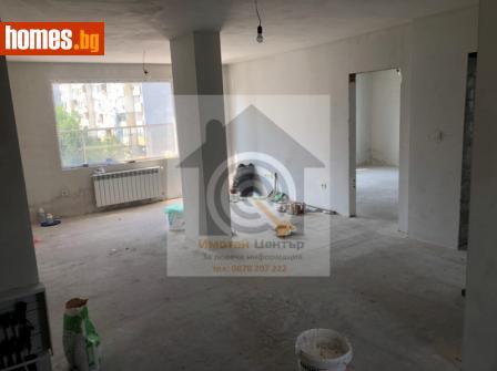 Тристаен, 150m² - Апартамент за продажба - 72801949