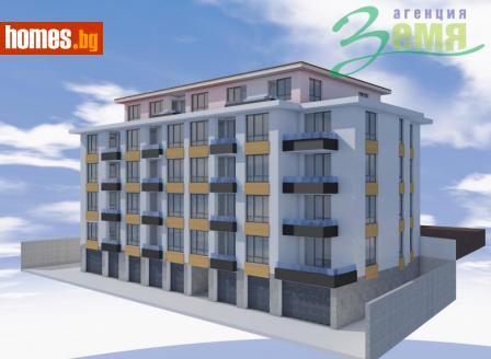 Тристаен, 99m² - Апартамент за продажба - 72959370