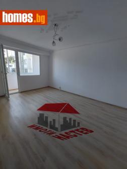 Едностаен, 45m² - Апартамент за продажба - 73054607