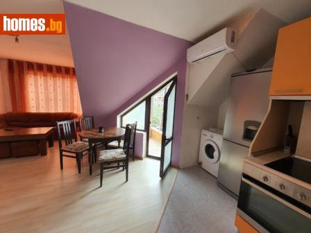Двустаен, 68m² - Апартамент за продажба - 73466840
