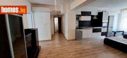 Тристаен, 120m² - Апартамент за продажба - 73607139