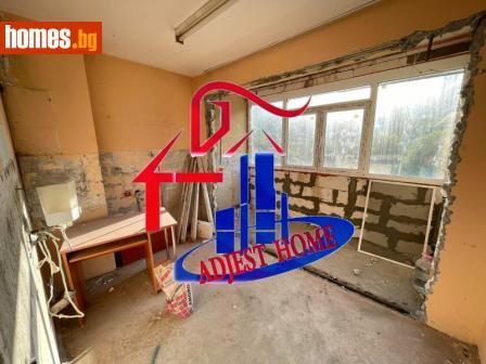 Четиристаен, 105m² - Апартамент за продажба - 73862056