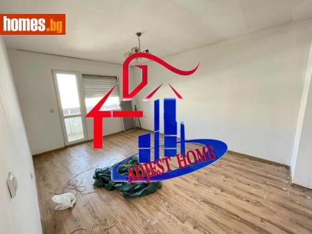 Двустаен, 64m² - Апартамент за продажба - 73881504