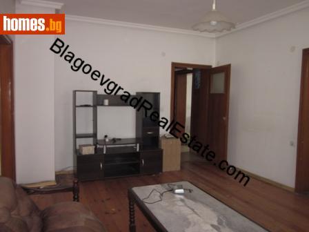 Тристаен, 105m² - Апартамент за продажба - 73888656