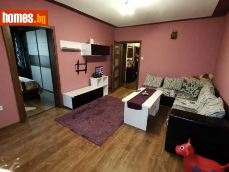 Тристаен, 68m² - Апартамент за продажба - 73968429