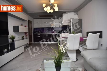 Тристаен, 110m² - Апартамент за продажба - 74464578