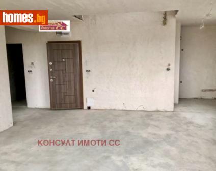 Мезонет, 132m² - Апартамент за продажба - 74999947