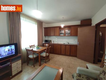 Двустаен, 58m² - Апартамент за продажба - 75384383