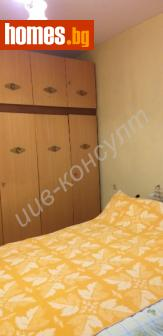 Тристаен, 75m² - Апартамент за продажба - 75587193