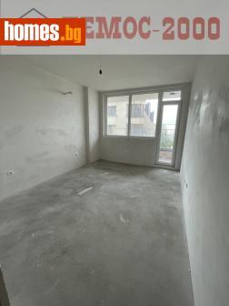 Тристаен, 111m² - Апартамент за продажба - 75591996