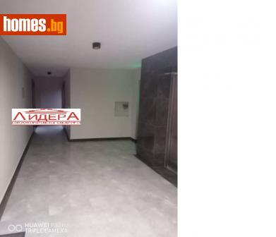Двустаен, 63m² - Апартамент за продажба - 75632572