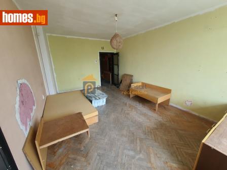 Тристаен, 90m² - Апартамент за продажба - 75632837