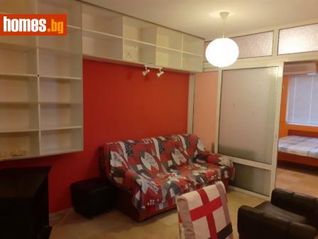 Тристаен, 70m² - Апартамент за продажба - 75675262