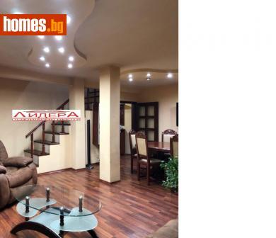 Многостаен, 145m² - Апартамент за продажба - 75675449