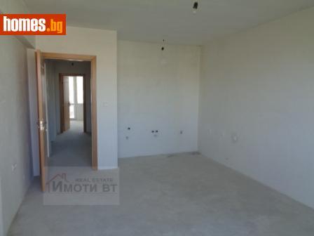 Тристаен, 110m² - Апартамент за продажба - 75793835