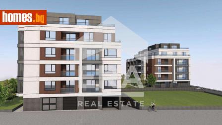 Тристаен, 86m² - Апартамент за продажба - 75796888