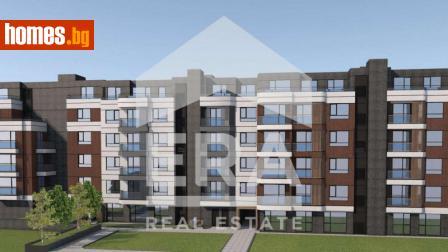Двустаен, 55m² - Апартамент за продажба - 75796913